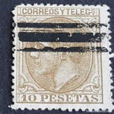 Sellos: ESPAÑA, 1879, ALFONSO XII, EDIFIL 209S, 209 VARIEDAD BARRADO, ( LOTE AR ). Lote 278374038