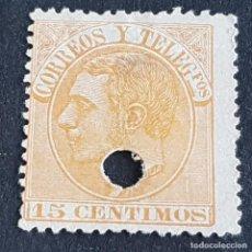 Sellos: ESPAÑA, 1882, ALFONSO XII, EDIFIL 210T, 210 TELÉGRAFOS, TALADRO, PEQUEÑA ZONA ADELGAZADA,( LOTE AR ). Lote 278376583