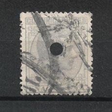 Sellos: ESPAÑA 1878 EDIFIL 197T 197 TALADRO - 19/9. Lote 278386418