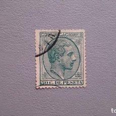Sellos: ESPAÑA - 1878 - ALFONSO XII - EDIFIL 196.. Lote 278505528