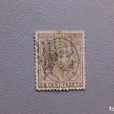 Sellos: ESPAÑA - 1878 - ALFONSO XII - EDIFIL 194 - CENTRADO. Lote 278505953