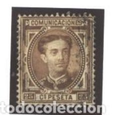 Sellos: ESPAÑA 1876 -EDIFIL NRO. 177 - USADO -. Lote 278617858