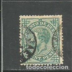 Sellos: ESPAÑA 1876 - EDIFIL NRO. 183 - USADO -. Lote 278619148