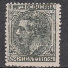 Sellos: 1879 ALFONSO XII NO EXPENDIDO 50 CTS*. FIRMADO. Lote 278817628