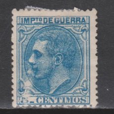 Francobolli: 1879 ALFONSO XII NO EXPENDIDO 5 CTS*.. Lote 278817893