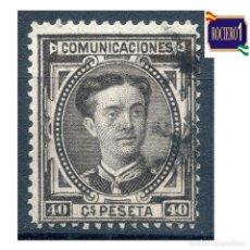 Sellos: ESPAÑA 1876. EDIFIL 178. ALFONSO XII. USADO. Lote 278820958