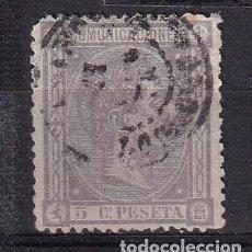 Francobolli: SELLOS ESPAÑA AÑO 1875 OFERTA EDIFIL 163 EN USADO VALOR DE CATALOGO 17 €. Lote 280160348