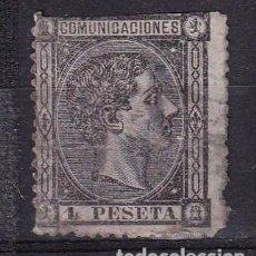 Sellos: SELLOS ESPAÑA AÑO 1875 OFERTA EDIFIL 169 EN USADO VALOR DE CATALOGO 122 €. Lote 280160498