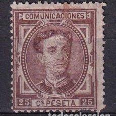 Francobolli: SELLOS ESPAÑA AÑO 1876 OFERTA EDIFIL 177 EN NUEVO VALOR DE CATALOGO 11.25 €. Lote 280160618