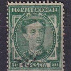 Francobolli: SELLOS ESPAÑA AÑO 1876 OFERTA EDIFIL 179 EN USADO VALOR DE CATALOGO 9.5 €. Lote 280160793