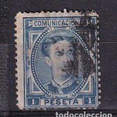 Francobolli: SELLOS ESPAÑA AÑO 1876 OFERTA EDIFIL 180 EN USADO VALOR DE CATALOGO 14.5 €. Lote 280160863