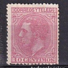 Francobolli: SELLOS ESPAÑA AÑO 1879 OFERTA EDIFIL 202 EN NUEVO VALOR DE CATALOGO 16.5 €. Lote 280161253