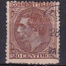 Sellos: SELLOS ESPAÑA AÑO 1879 OFERTA EDIFIL 203 EN USADO VALOR DE CATALOGO 23 €. Lote 280161333