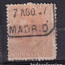 Francobolli: SELLOS ESPAÑA AÑO 1879 OFERTA EDIFIL 206 EN USADO VALOR DE CATALOGO 7.25 €. Lote 280161588