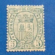 Sellos: NUEVO **. EDIFIL 154. ESPAÑA. AÑO 1875. ESCUDO DE ESPAÑA. IMPUESTO DE GUERRA. 5 CTS. SIN GOMA. Lote 280625938