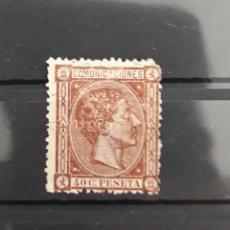 Francobolli: EDIFIL 167 ALFONSO XII ESPAÑA 1875 40 CENTIMOS CASTAÑO. Lote 282498883