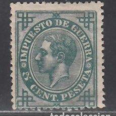 Sellos: ESPAÑA, 1876 EDIFIL Nº 183 /*/, 5 C. VERDE.. Lote 283832173