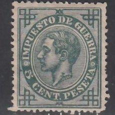 Sellos: ESPAÑA, 1876 EDIFIL Nº 183 /*/, 5 C. VERDE.. Lote 283832513