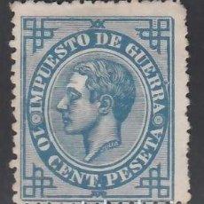 Selos: ESPAÑA, 1876 EDIFIL Nº 184 (*), 10 C. AZUL.. Lote 283832768
