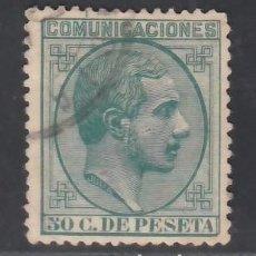 Selos: ESPAÑA, 1878 EDIFIL Nº 196, 50 C. VERDE.. Lote 283840468