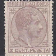Selos: ESPAÑA, 1878 EDIFIL Nº 190 (*), 2 C. MALVA.. Lote 283842133