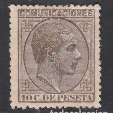 Sellos: ESPAÑA, 1878 EDIFIL Nº 192 /*/, 10 C. CASTAÑO.. Lote 283843248