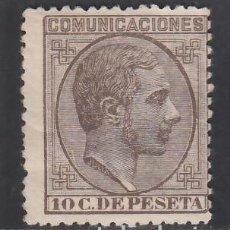 Sellos: ESPAÑA, 1878 EDIFIL Nº 192 /*/, 10 C. CASTAÑO.. Lote 283843323