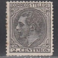 Sellos: ESPAÑA, 1879 EDIFIL Nº 200 /*/, 2 C. NEGRO GRISÁCEO. Lote 283906833