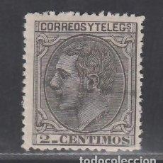Sellos: ESPAÑA, 1879 EDIFIL Nº 200 /*/, 2 C. NEGRO GRISÁCEO. Lote 283906903