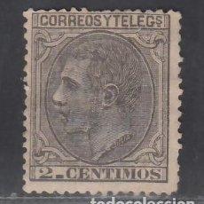 Sellos: ESPAÑA, 1879 EDIFIL Nº 200 (*), 2 C. NEGRO GRISÁCEO. Lote 283907058