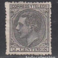 Sellos: ESPAÑA, 1879 EDIFIL Nº 200 (*), 2 C. NEGRO GRISÁCEO. Lote 283907238