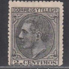 Sellos: ESPAÑA, 1879 EDIFIL Nº 200 /*/, 2 C. NEGRO GRISÁCEO. Lote 283907388