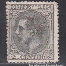 Sellos: ESPAÑA, 1879 EDIFIL Nº 200 (*), 2 C. NEGRO GRISÁCEO,. Lote 283907813