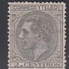 Sellos: ESPAÑA, 1879 EDIFIL Nº 200 (*), 2 C. NEGRO GRISÁCEO,. Lote 283910983