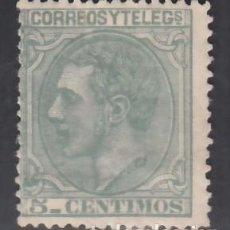 Sellos: ESPAÑA, 1879 EDIFIL Nº 201 /*/, 5 C. VERDE. Lote 283911763