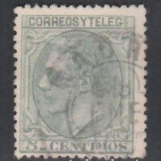 Selos: ESPAÑA, 1879 EDIFIL Nº 201, 5 C. VERDE. Lote 283915633