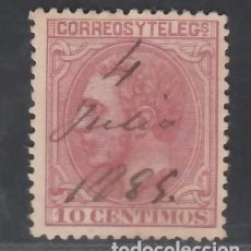 Francobolli: ESPAÑA, 1879 EDIFIL Nº 202, 10 C. ROSA CARMÍN. Lote 283916793