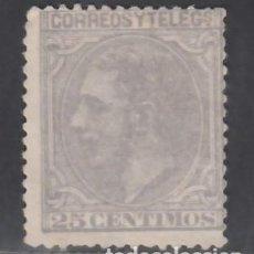 Sellos: ESPAÑA, 1879 EDIFIL Nº 204 (*), 25 C. AZUL GRISÁCEO.. Lote 284011518