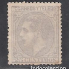 Selos: ESPAÑA, 1879 EDIFIL Nº 204 (*), 25 C. AZUL GRISÁCEO.. Lote 284011778