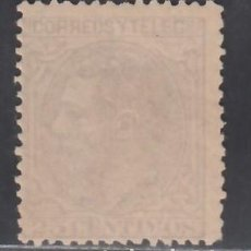 Sellos: ESPAÑA, 1879 EDIFIL Nº 204 /**/, 25 C. AZUL GRISÁCEO. SIN FIJASELLOS. Lote 284012188