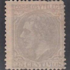 Sellos: ESPAÑA, 1879 EDIFIL Nº 204 (*), 25 C. AZUL GRISÁCEO.. Lote 284012293