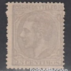 Sellos: ESPAÑA, 1879 EDIFIL Nº 204 (*), 25 C. AZUL GRISÁCEO.. Lote 284012373