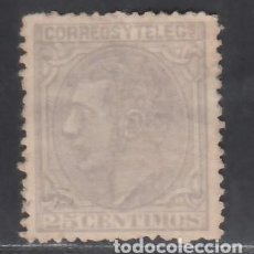 Sellos: ESPAÑA, 1879 EDIFIL Nº 204 (*), 25 C. AZUL GRISÁCEO.. Lote 284012443