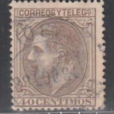 Selos: ESPAÑA, 1879 EDIFIL Nº 205, 40 C. CASTAÑO.. Lote 284017373
