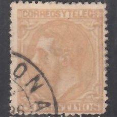 Selos: ESPAÑA, 1879 EDIFIL Nº 206, 50 C NARANJA.. Lote 284023378