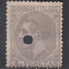 Sellos: ESPAÑA, 1879 EDIFIL Nº 208T, 4 PTS GRIS,. Lote 284032903