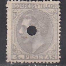 Sellos: ESPAÑA, 1879 EDIFIL Nº 208T, 4 PTS GRIS,. Lote 284032988