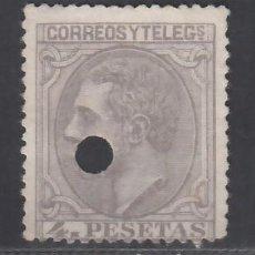 Sellos: ESPAÑA, 1879 EDIFIL Nº 208T, 4 PTS GRIS,. Lote 284033318
