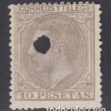 Sellos: ESPAÑA, 1879 EDIFIL Nº 209T, 10 PTS SEPIA OLIVA.. Lote 284033483