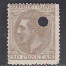 Sellos: ESPAÑA, 1879 EDIFIL Nº 209T, 10 PTS SEPIA OLIVA.. Lote 284033578